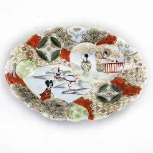 Vintage Japanese Ceramic Platter Satsuma Moriage